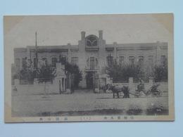 China 73 Peking 1930 - Cina