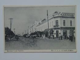 China 77 1920 - Chine