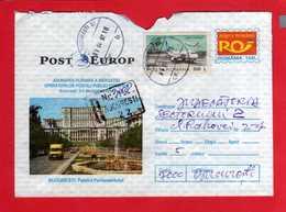 10100 Lettre Sobre Roumanie Rumania Mail Used Cover Post Europ Bucuresti Palatul Parlamentului 1997 - Moldavie