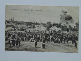 Russia 362 Kazanj 1916 - Russia