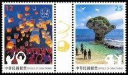 Rep China 2015 30th Asian Stamp Exhi Stamps-Visit Taiwan Lantern Festival Coral Island Rock Flower Photography Bus Plane - China