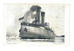 Russian Warship. Yermak Ice Breake - Guerra