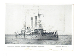 Russian Warship. Battleship Of Coastal Defense General Admiral Apraksin - Guerra