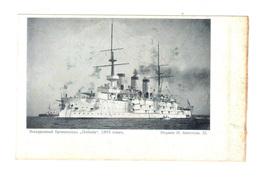 Russian Warship. Battleship Victory - Guerra