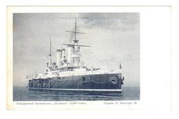 Russian Warship. Poltava Battleship - Guerra