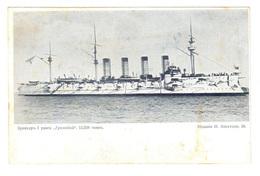 Russian Warship. Cruiser Gromoboy - Guerra