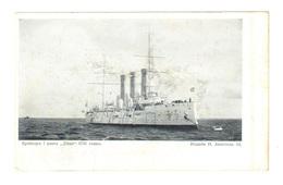 Russian Warship.  Cruiser Diana - Guerra