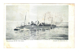Russian Warship.  Torpedo Boat 107 - Guerra