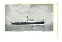 Russian Warship.  Mine Cruiser Voyevoda - Guerra
