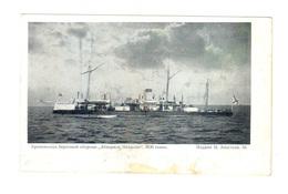 Russian Warship.  Battleship Of Coastal Defense Admiral Chichagov - Guerra