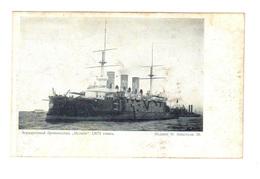 Russian Warship.  Oslyabya Battleship - Guerra