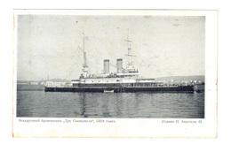 Russian Warship.  Battleship Three Prelates - Guerra