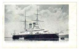 Russian Warship.  Battleship Rostislav - Guerra