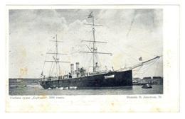 Russian Warship.  Berezan Training Ship - Guerra
