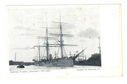 Russian Warship.  Cruiser Dzhigit - Guerra