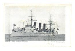 Russian Warship.  Cruiser Bogatir (Athlete) - Guerra
