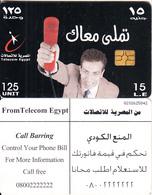 EGYPT - Man, Telecom Egypt Telecard 15 L.E., CN : G202, Chip GEM3.1, Used - Egypt