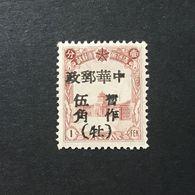◆◆◆Manchuria (Manchukuo)  LOCAL MU DAN JIANG   1F  NEW  AA3208 - 1932-45 Manchuria (Manchukuo)