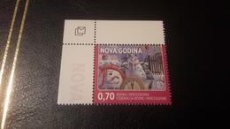 2012 Nova Godina - Bosnia Erzegovina