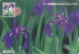 Carte Prépayée Japon - FLEUR IRIS Sur TIMBRE / Série 02/16 - Flower On STAMP Stamps Japan Prepaid Rainbow Card - 2455 - Stamps & Coins