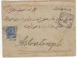 COLONIA ERITREA Massaua, 9 Ottobre 1904 A Constantinopoli  Via Suez  Sassone No 24 - Eritrea