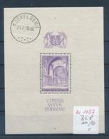 Belgien Block  8   (zu1157  ) Siehe Scan - Blocks & Kleinbögen 1924-1960