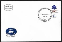 1975 - ISRAEL - FDC + Michel 659 [Mogendovid] + JERUSALEM - FDC