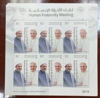 UAE Pope Francis 2019 Visit To Abu Dhabi Stamp Sheetlet MNH - United Arab Emirates (General)