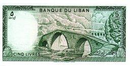 Billet LIBAN 5 Livres - Banque Du Liban - Pont Bridge Palmier - Liban