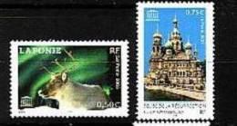 2003-N° 128/129** U.N.E.S.C.O. - Dienstpost