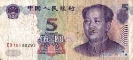 5 YUAN - Chine