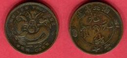HUPEH    10 CASH ( Y 120A;9)     TB 14 - China