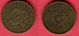 SZECHUAN   10 CASH ( Y 229.8)     B/TB 12 - China