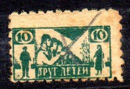 Viñeta De Guerra. 10 Verde. - 1857-1916 Empire