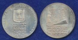 Israel 10 Lirot 1973 25 Jahre Israel Ag900 26g - Israel