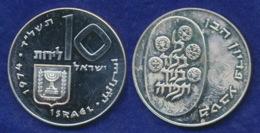 Israel 10 Lirot 1974 Ausl. Des Erstgeborenen Ag900 26g - Israel