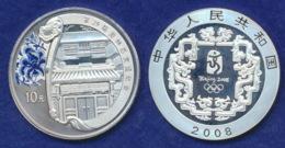 China 10 Yuan 2008 Sommerpalast Ag999 1oz - China