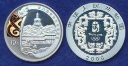 China 10 Yuan 2008 Weiße Pagode Ag999 1oz - China