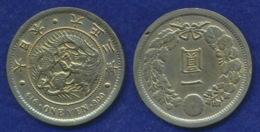 Japan 1 Yen  Drache Replik 27g - Japan