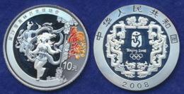 China 10 Yuan 2008 Löwentanz Ag999 1oz - China