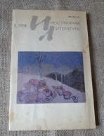 USSR Soviet Russia FOREIGN LITERATURE Literary And Socio-political Magazine 1986 - Slav Languages