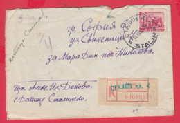 242025 / Registered COVER 1952 - 44 St. , Thermal Power Station REPUBLIKA , STALIN / VARNA / - SOFIA , Bulgaria Bulgarie - Storia Postale