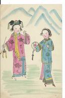 Chine  Scene De Theatre   Poste Imperiale Chinoise - Chine