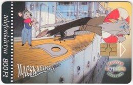 HUNGARY E-655 Chip Matav - Cartoon - Used - Hongrie