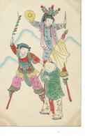 Chine  Scene De Theatre   Poste Imperiale Chinoise  Postée De Tien Tsi Pour Arsenal De L'Est - Chine