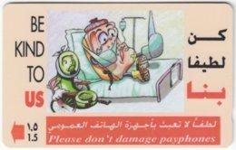 OMAN A-599 Magnetic Telecom - Cartoon, Communication, Phone Booth - 31OMNR - Used - Oman
