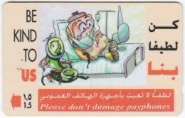 OMAN A-600 Magnetic Telecom - Cartoon, Communication, Phone Booth - 33OMNJ - Used - Oman