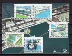 PORTUGAL - 1998 LISBON WORLD'S FAIR  M1156 - Unclassified