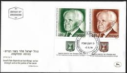 1974 - ISRAEL - FDC + Michel 621/622 [David Ben-Gurion] + MIDRESHET SEDE BOQER - FDC