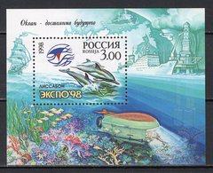 RUSSIA - 1998 LISBON WORLD'S FAIR  M1163 - Unclassified
